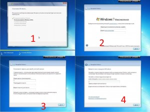 Ввод данных при установке Windows 7