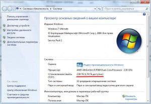 Отображение установленной и доступной ОЗУ в Windows